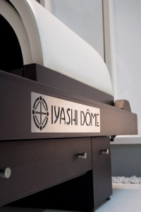 iyashi_dome_30-200x300